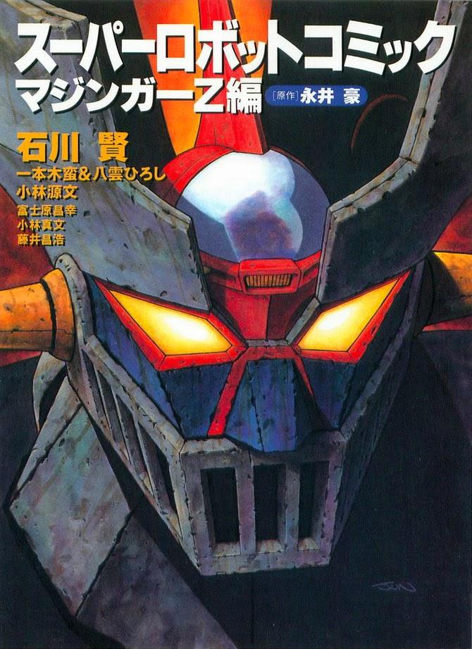 I robot giapponesi anni e il sotterraneo del retronauta