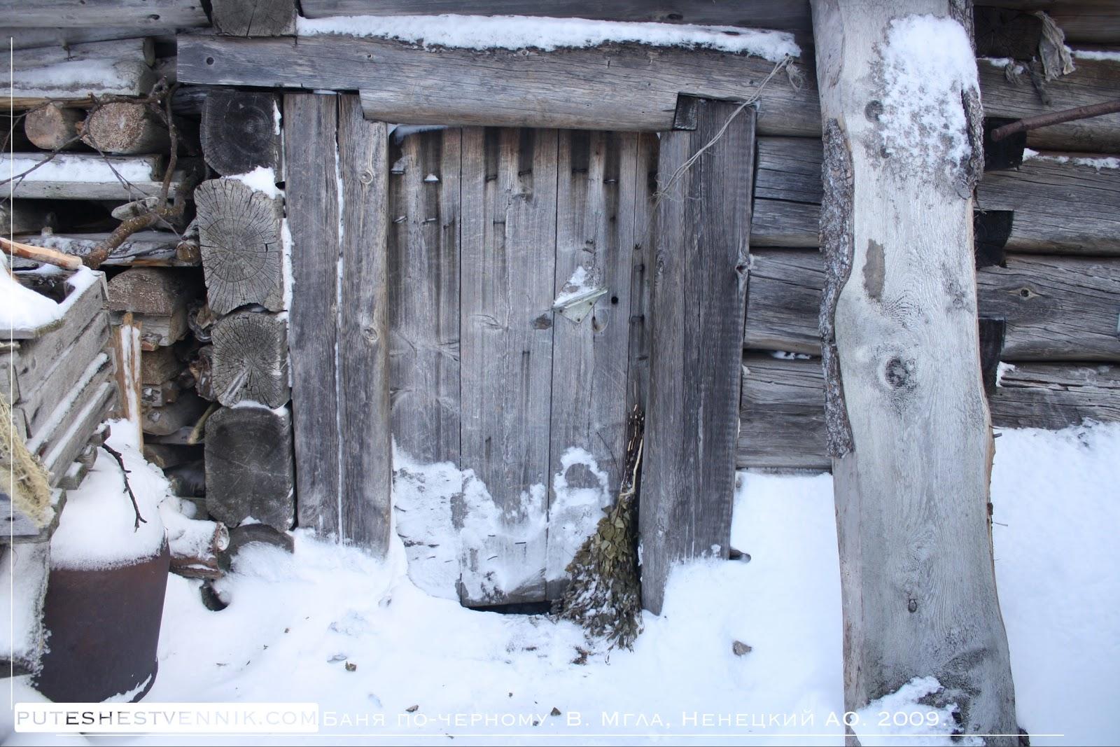 Дверь в русскую баню