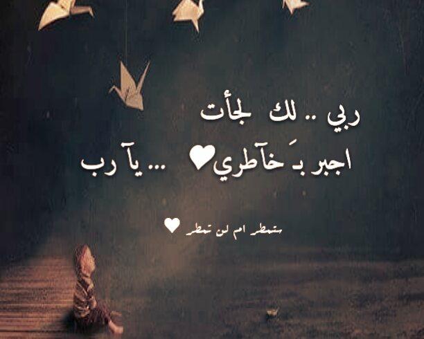 صور حزينه كلام حزين مع صور حب حزينه صور حزينة مكتوب عليها كلمات حب