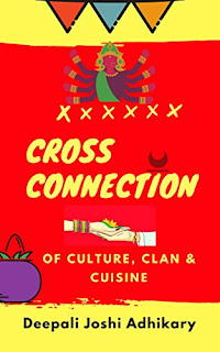 Book-review-bengali-cross-connection-deepali