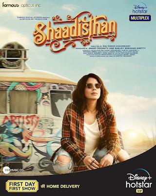 SHAADISTHAN  movies