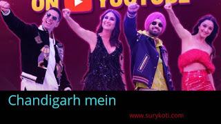 Chandigarh Mein Good News Lyrics by surykoti
