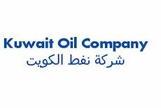 نفط الكويت تحدث نظام التسجيل و التوظيف الإلكتروني للعام 2018 لكافة الكويتيين  وكافة الجنسيات دون استثناء