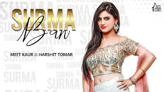 Surma Ban Song Lyrics