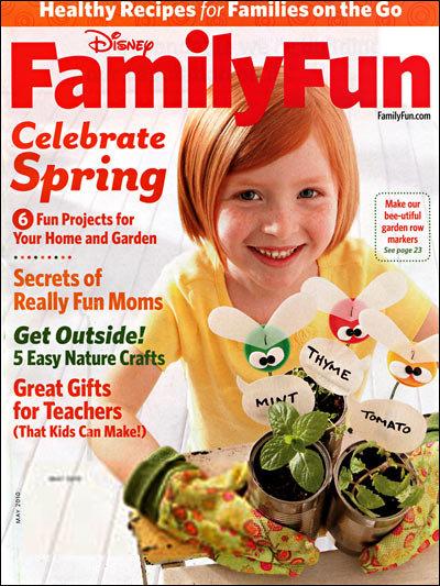 FREE Disney Family Fun Magazine Subscription