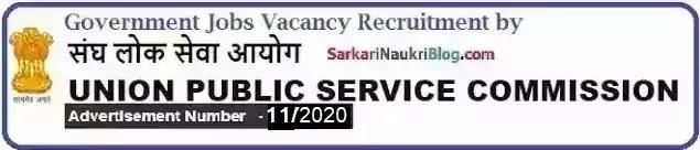 UPSC Government Jobs Vacancy Recruitment 11/2020
