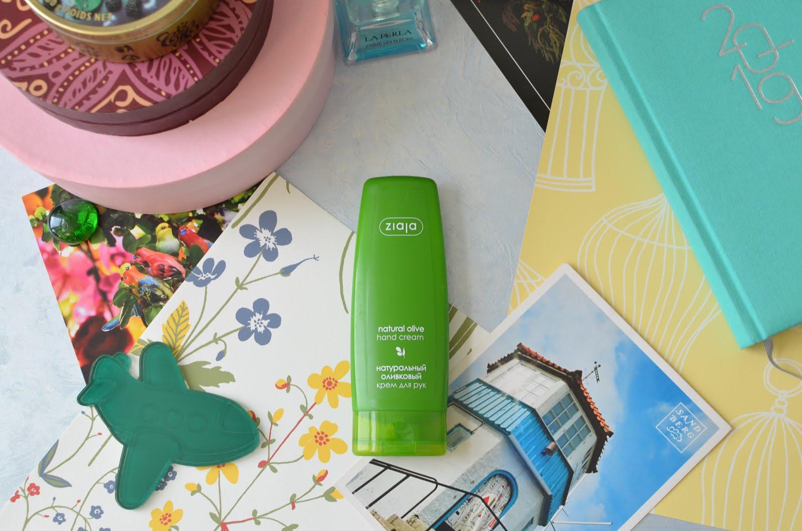 Ziaja Natural Olive Cream For Hand and Nail\ Натуральный оливковый крем для рук и ногтей