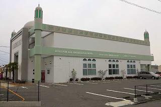 Baitul Ahad  / The Japan Mosque