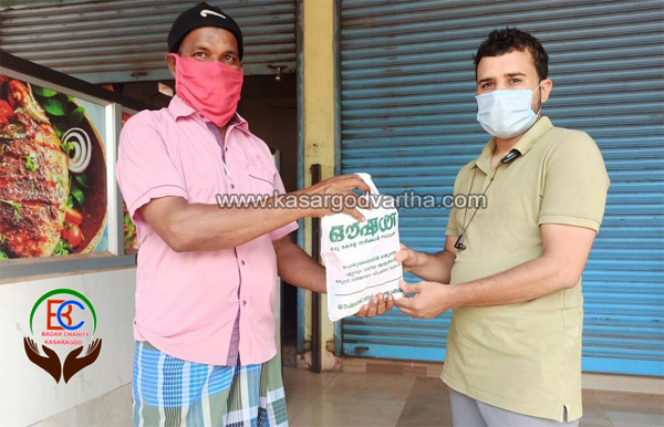 Kerala, News, Badar charity distribute food kit and medicines