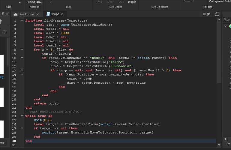 Program the NPC screenshot