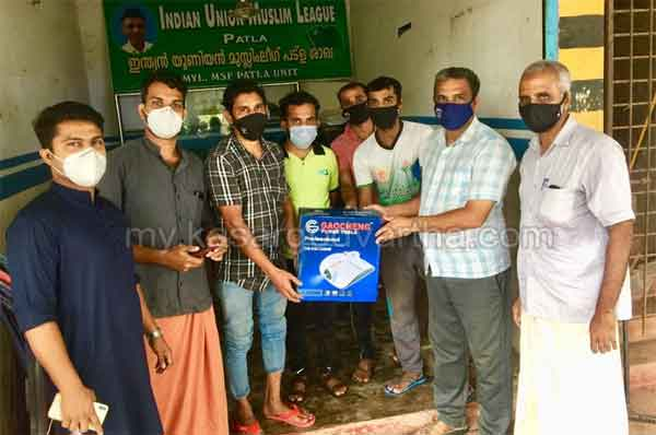Muslim Youth League Patla branch donated a fogging machine