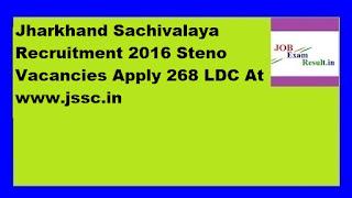 Jharkhand Sachivalaya Recruitment 2016 Steno Vacancies Apply 268 LDC At www.jssc.in