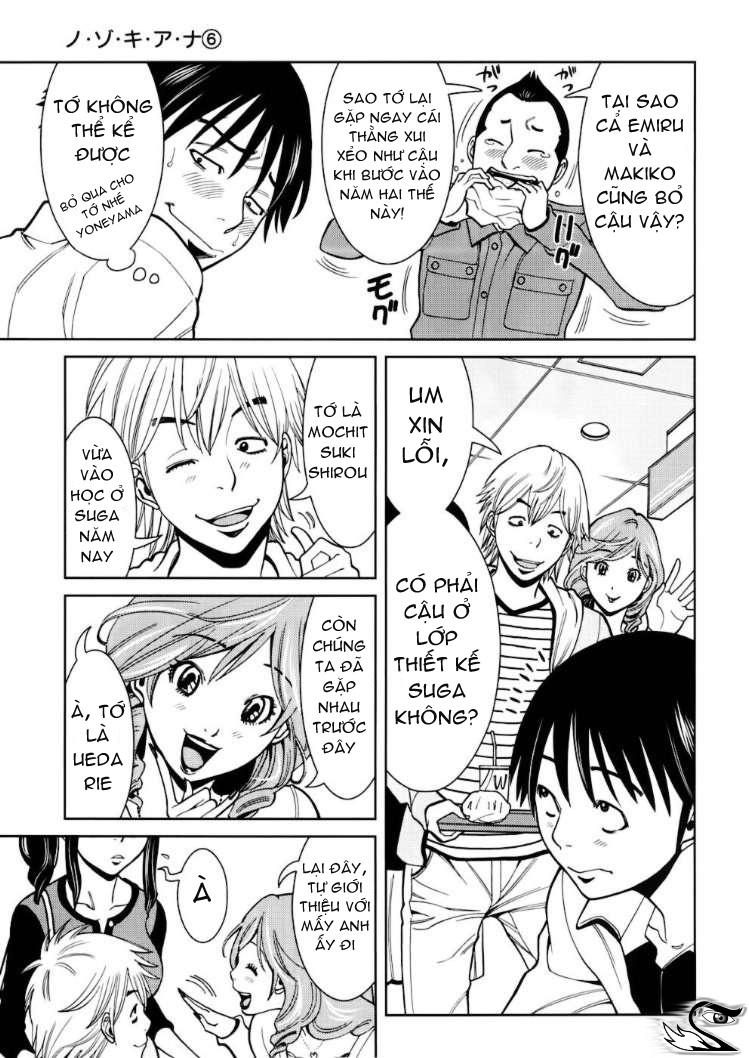 Nozoki Ana chap 48 - Trang 5