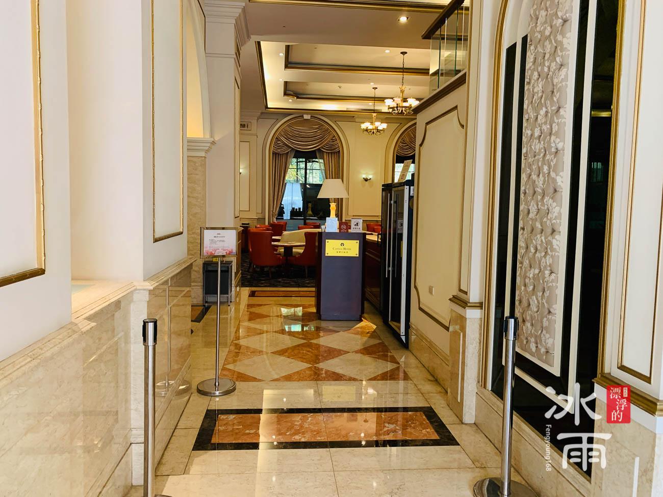 首都大飯店|咖啡館