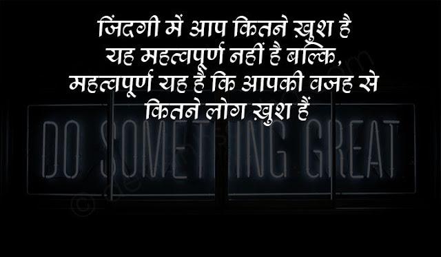 alone life status in hindi