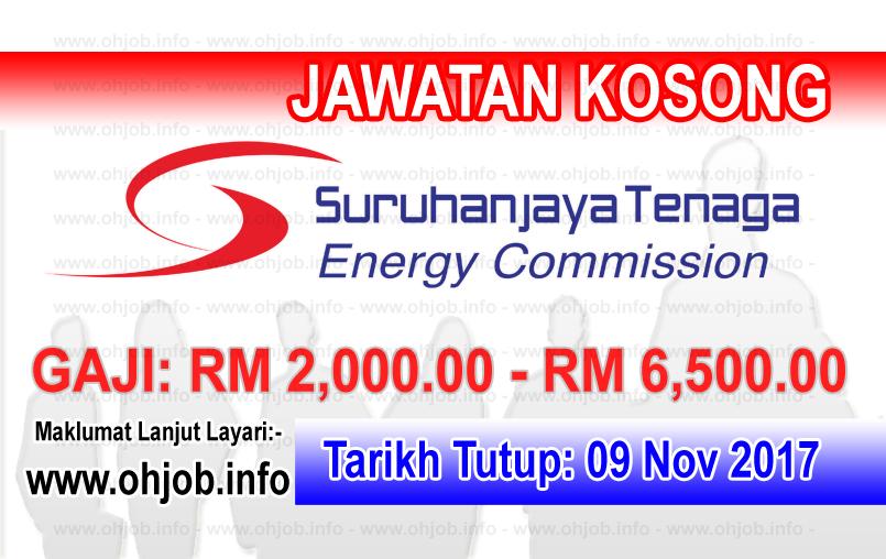 Jawatan Kerja Kosong ST - Suruhanjaya Tenaga logo www.ohjob.info november 2017
