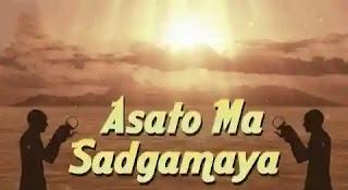 Asatoma Sadgamaya Lyrics (In Bengali) Arijit Singh | Khaad