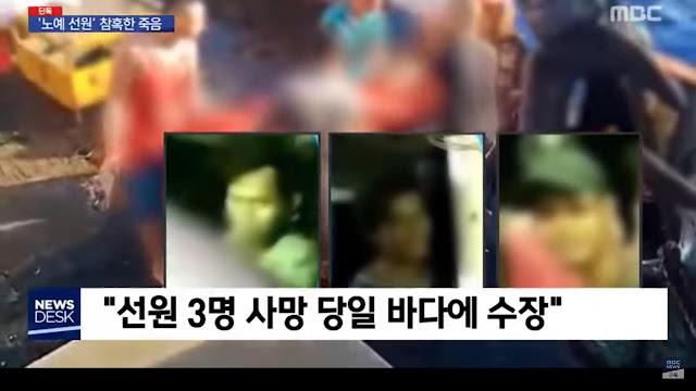 Video Jasad ABK WNI Dibuang Ke Laut Jadi Viral di Korea Selatan