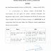 Rajasthan High Court Clerk & Various Posts Recruitment 2020