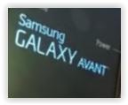 Samsung Galaxy Avant logo