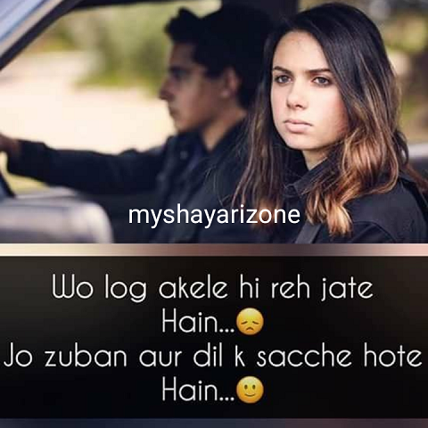 Hindi Dard Bhari Shayari Image Picture SMS