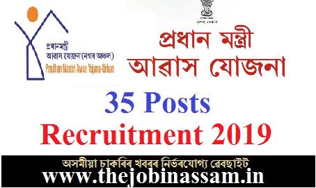 Pradhan Mantri Awas Yojana HFA Urban, Assam Recruitment 2019