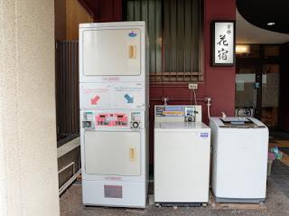京都駅 洗濯機 格安ホテル