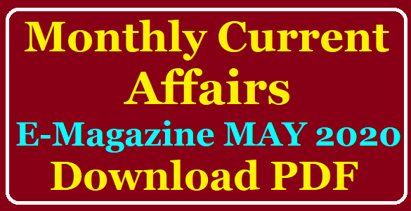 BRAIN BUZZ ACADEMY ANDHRA PRADESH MONTHLY CURRENT AFFAIRS E-Magazine MAY 2020 /2020/05/Latest-Month-Current-Affairs-of-May-2020-Download-Pdf.html
