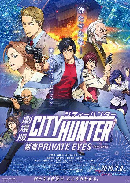 City Hunter -Thợ Săn Thành Phố