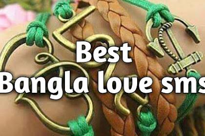 Best Bangla love sms, Bangla Romantic sms for love