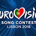 Eurovision 2018: Η Γιάννα Τερζή με την ελληνική αποστολή