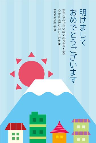 富士山と初日の出のフラットデザイン年賀状