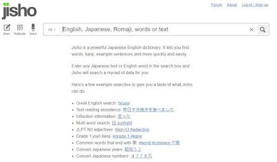 Cara Gila Belajar Bahasa Jepang (Part 5) Selesai