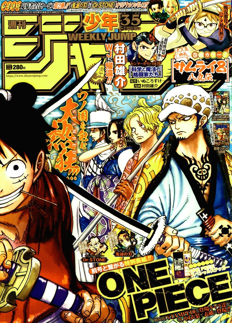 One Piece Manga Chapter 950 - Image 001