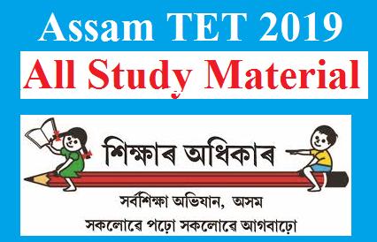 Assam TET 2019 Study Material