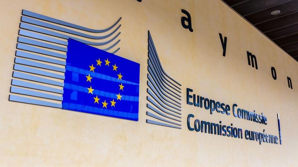Κομισιόν: Οι ευρωπαϊκές τράπεζες είναι εκτεθειμένες στην Τουρκία κατά 102 δισ. δολάρια