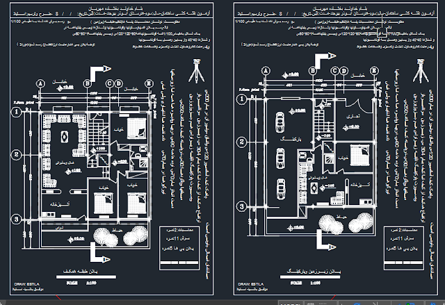 iran house floor plans html with 120 Meter Square 11m X 107m Two Story on Ann Curry Doing Now moreover 2013 01 01 archive moreover World Map 500 Bc furthermore Modern House Facade Design together with Index.