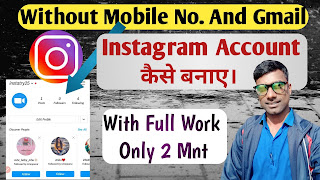 Instagram Fake Account कैसे बनाए | How To Make  Instagram Account Without Mobile Number And Gmail हिंदी And English Technical Rakesh