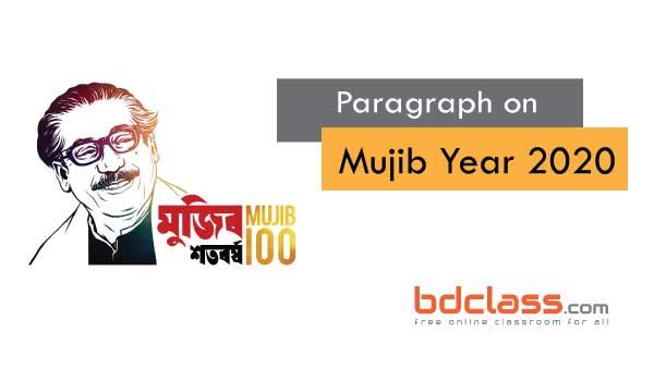 Mujib Borsho Paragrap for HSC