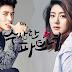 Drama Korea Suspicious Partner Subtitle Indonesia [Episode 1 - 40 : Complete]