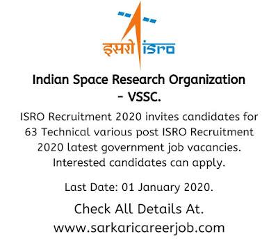 VSSC - ISRO Recruitment 2020.