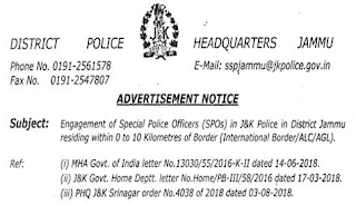 SPOs Recruitment in Jammu