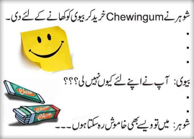 XXX Funny urdu