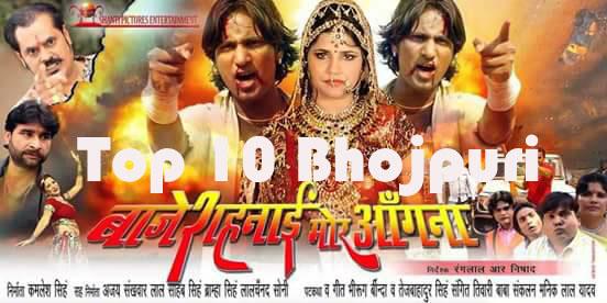 Baje Shehnai More Angna Poster wikipedia, Nitesh Pandey, Girish Sharma, Sahil Sekh, Payal Pandey HD Photos wiki, Baje Shehnai More Angna - Bhojpuri Movie Star casts, News, Wallpapers, Songs & Videos