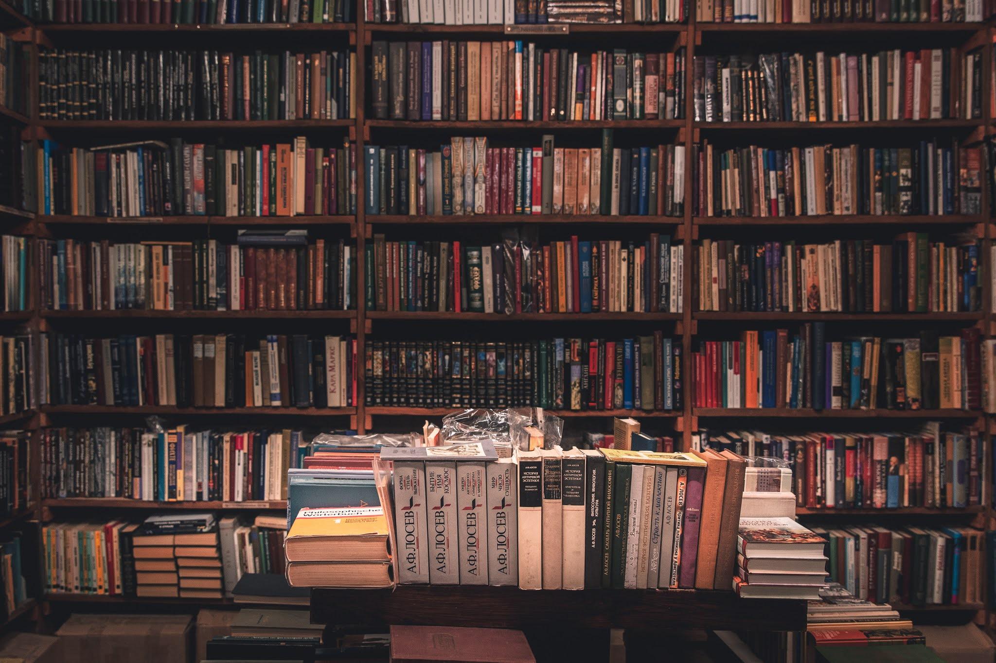 Σύμπραξη Εκδοτών: Τα βιβλιοπωλεία πρέπει να παραμείνουν ανοιχτά