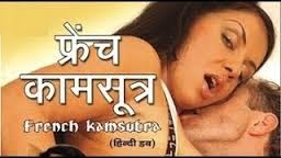 French Kamasutra 2016 Hindi Movies Download 200MB WEBRip