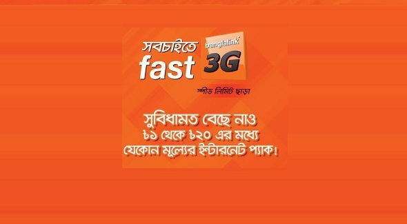 banglalink-1tk-to-20tk-3g-internet-data-packs