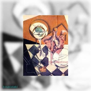 Πίνακας Juan Gris