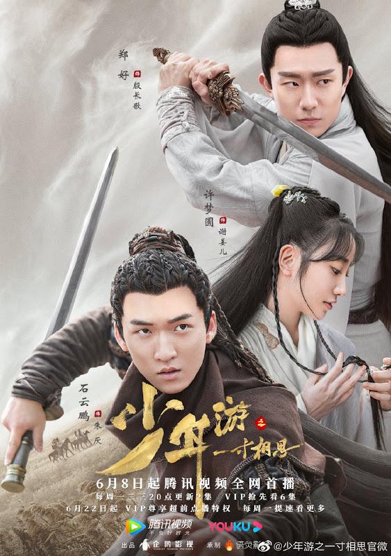 Sinopsis dan Review Drama China Love In Between (2020 ...