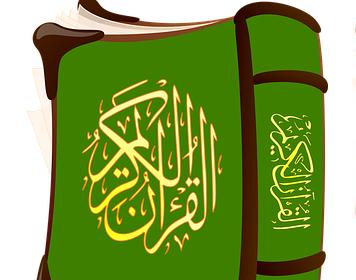 Beberapa Keutamaan Orang Yang Menghafal Al-quran